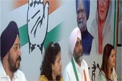 debate big allegation  shivraj made money for loot