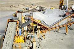 300 stone crushers will be closed for this reason in himachal