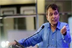 efforts were made to privatize air india suresh prabhu