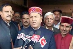 rajiv bindal said government is serious about development works in himachal