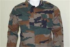 army uniform gurdaspur market public