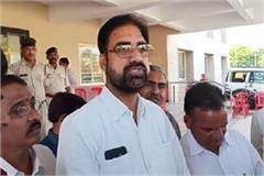 mp election congress nominee rejects objection to nomination of jajpal singh