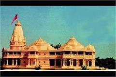 bjp is playing with the sentiments of the people about temple