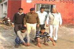 anti vehicle theft team arrested two looters