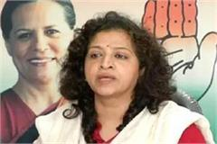 this big statement given by shobha ojha on list of bjp nominees