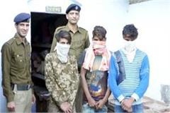 4 accused of theft case arrested in mandi sent on police remand