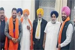 akali dal joins many leaders in kadian