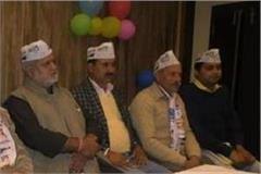 aap for old pension reinstatement