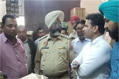 desi ghee recovered sri muktsar sahib police