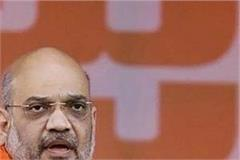 the strategy created by bjp on amit shah visit