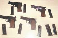 arrested with 12 pistols and cartridges arrest