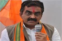 mp election rakesh singh targets kamal nath demands action from ec