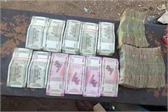 8 lakh recovered from driver on rajasthan border during checking