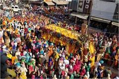 guru nanak dev 550th birth anniversary bhai gobind singh longowal