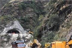 10 tunnels are being made from pandoh to auto in mandi