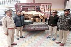 big action on forest mafia vehicle caught with full of wood