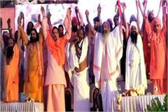 mp election congress sided with saints