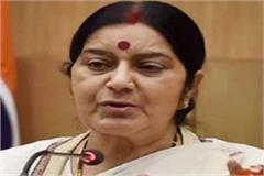 sushma swaraj s big announcement will not contest 2019