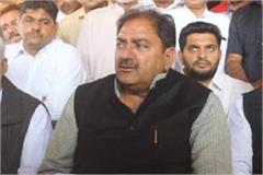 abhay chautala press confrence