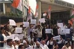 congress protested against the note offs said
