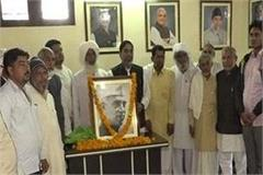 the former minister highlighted the life of jawaharlal nehru
