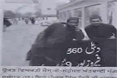 ludhiana railway station poster zakir musa