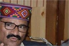 government serious on forelane issues govind singh thakur