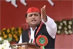 mp election akhilesh speaking in damoh