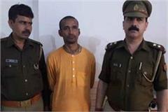 bangladeshi citizens arrested