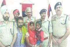 kidnapped boy from hoshiarpur recovered from ludhiana railway station