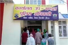 siege the dsp office in panota demand for action on culprits of assault