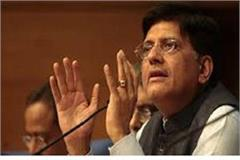 union minister claims   there is no tension between the rbi