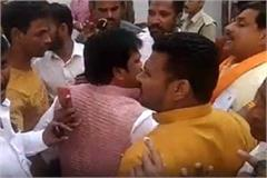 bjp candidate given to congressmen mother sister abuses