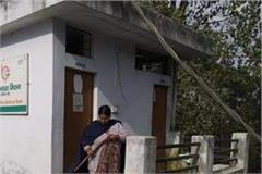 people crave toilets in public toilets in sundernagar