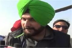 workers violated code of conduct during siddhu s janabhaan
