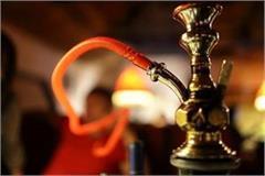 hukka bar ban president ramnath kovind