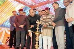 co operative societies will regeneration of mandi district from 90 crore