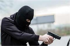 5 robbers absconding during car robbery from youth at the tip of gun