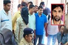 bulandshahr  police recovered isi agent zahid s old record