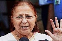 mp election sumitra breaks his silence over ticket sharing