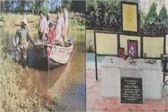 pathankot village symbol scole pakistan