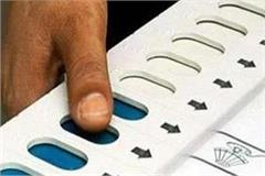 panchayat elections in punjab will be delayed by 1 month