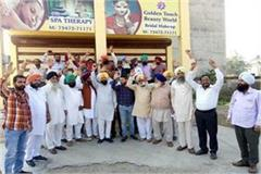 aap big setback fatehgarh sahib all officials leave party