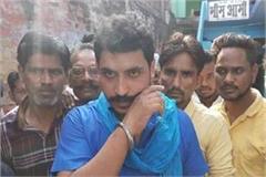 bjp is plotting a riot in the name of ram mandir chandrasekhar