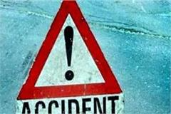 unknown vehicle aconite the passer by death on spot