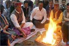 ayurvedic day celebrate as dhanvantari jayanti dr bindal given fullsacrifice