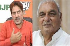 barala commented on hooda s statement