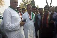 mp election now the congress candidate s protest in budhni