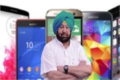 amrendra sarkar prepares to distribute 3 million free smartphones