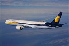 tata sons board meeting today air india can buy jet airways the company